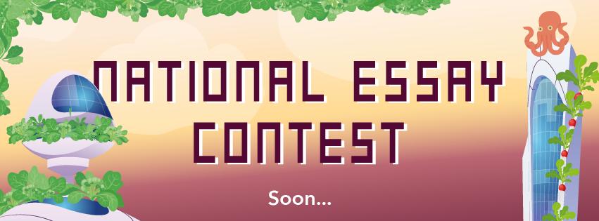 National Essay Contest 2021